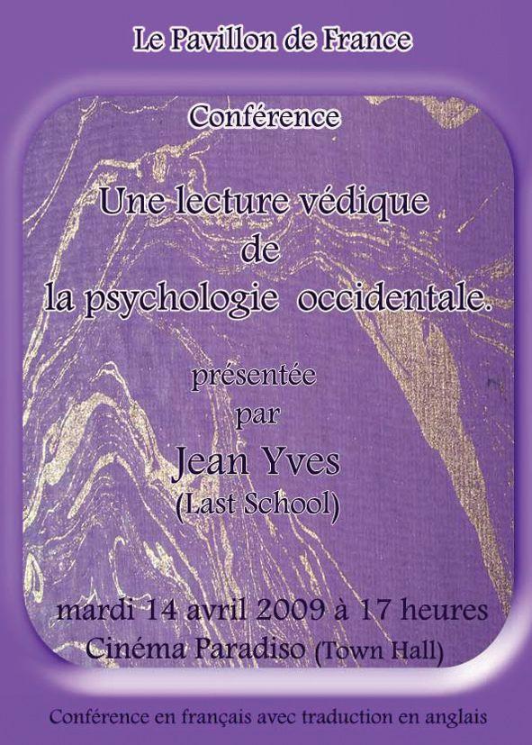 Une lecture védique de la psychologie occidentale