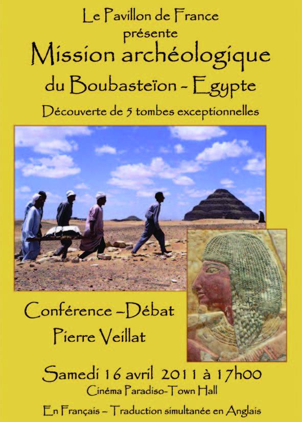 Mission archéologique du Boubasteïon