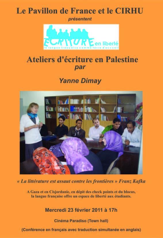 Les ateliers d'écriture en Palestine