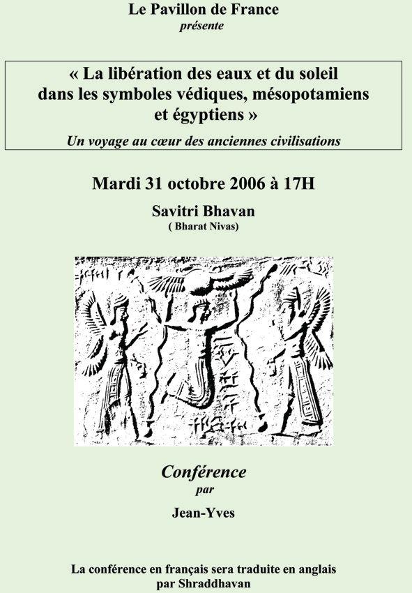 La libération des eaux et du soleil dans les symboles védiques, mésopotamiens et égyptiens