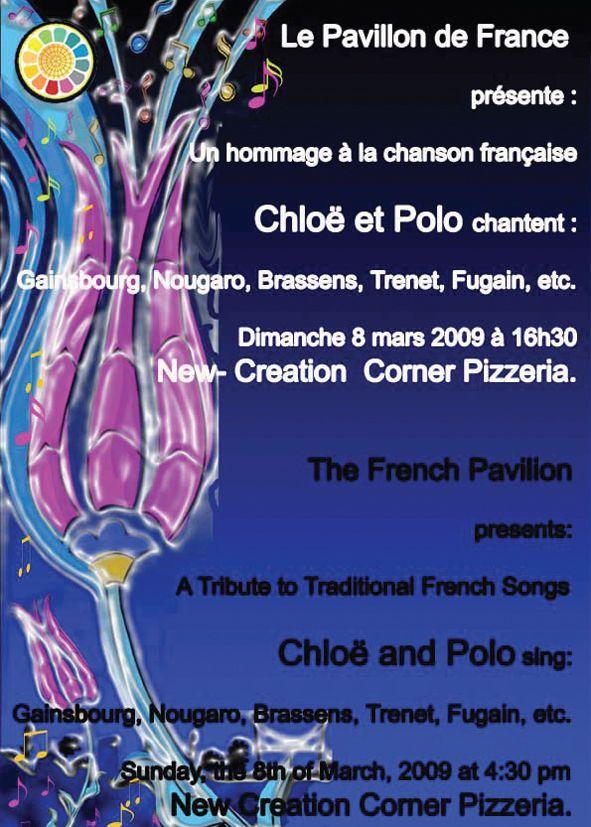 Hommage à la chanson française