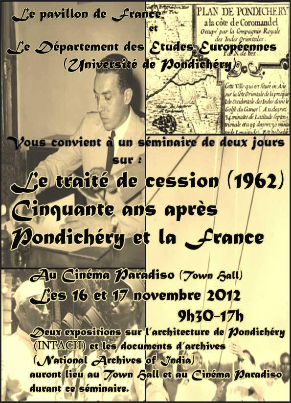 Le Traité de cession (1962), cinquante ans plus tard,  Pondichéry et la France.