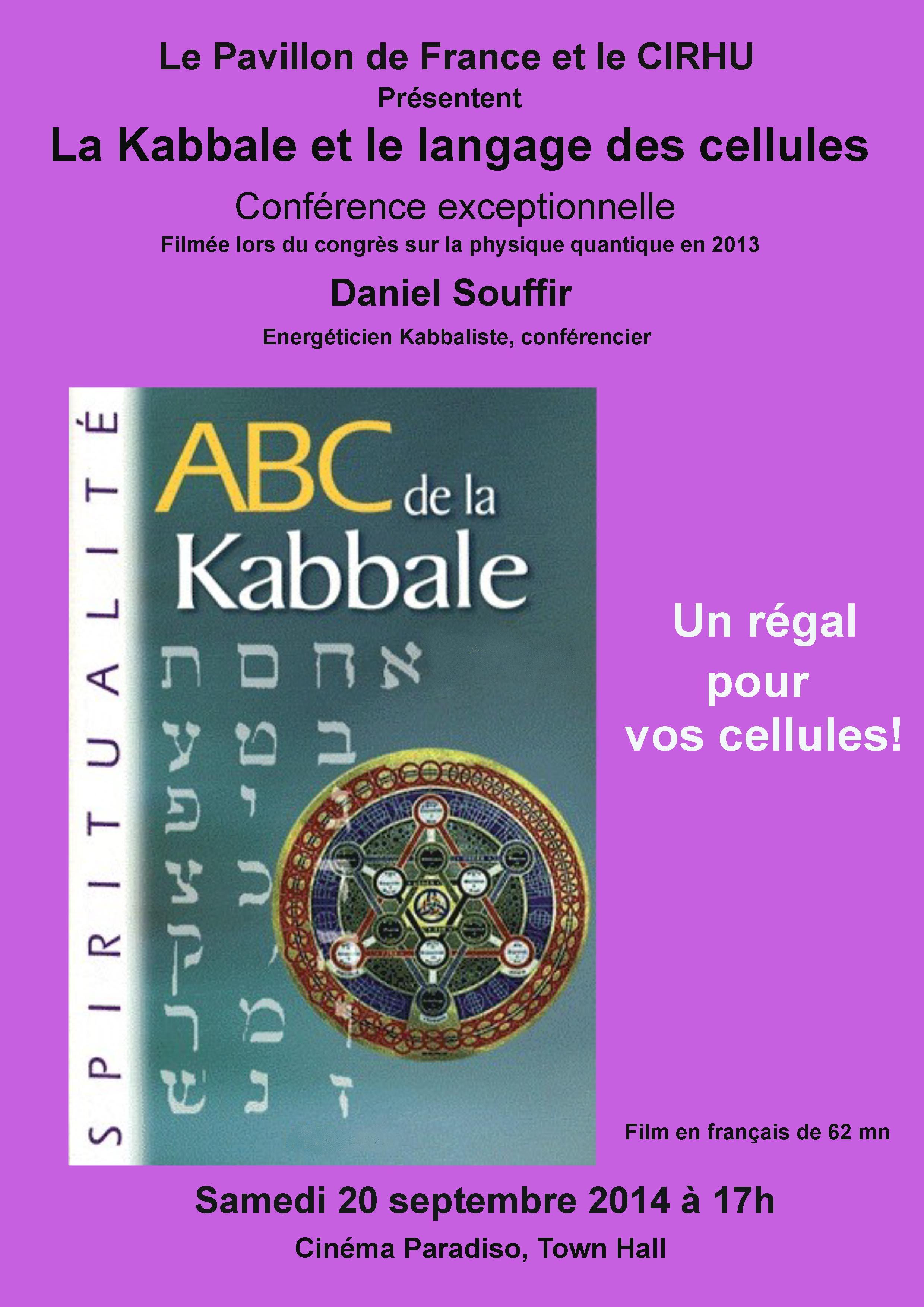 La Kabbale et le langage des cellules