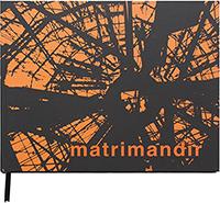 Matrimandir, un hymne aux bâtisseurs du futur