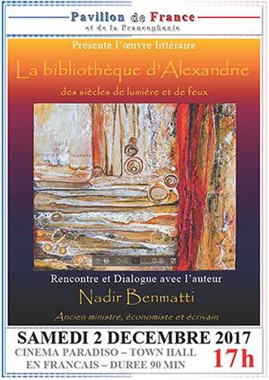 « La bibliothèque d'Alexandrie »