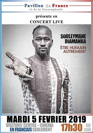 Poésie avec : Souleymane