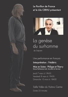 Théâtre : La Genèse du Surhomme