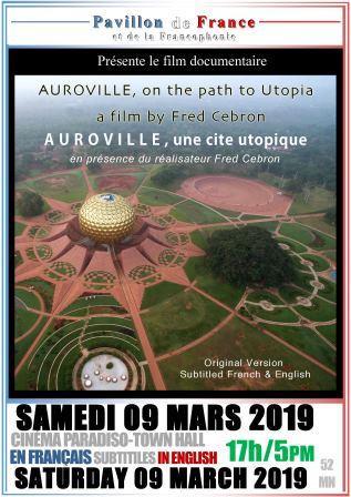 Auroville, La Cité Utopique