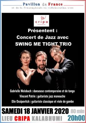 Concert avec le trio :  SWING ME TIGHT TRIO