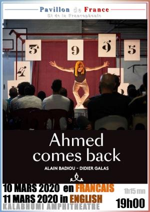 Pièce de théâtre «Ahmed comes back»